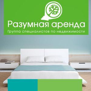 Аренда квартир и офисов Ольховки