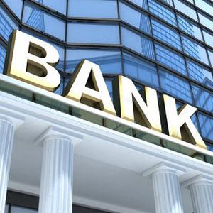 Банки Ольховки
