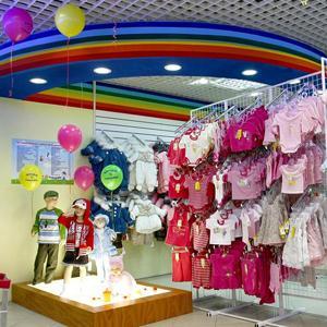 Детские магазины Ольховки