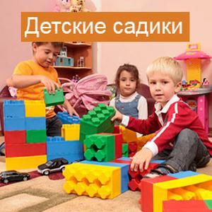 Детские сады Ольховки