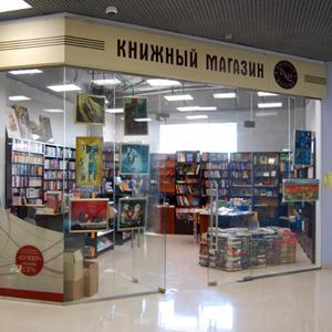 Книжные магазины Ольховки