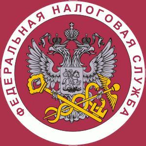 Налоговые инспекции, службы Ольховки
