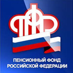 Пенсионные фонды Ольховки