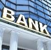 Банки в Ольховке