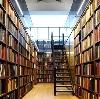 Библиотеки в Ольховке