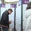 Центры занятости в Ольховке