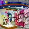 Детские магазины в Ольховке