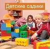 Детские сады в Ольховке