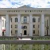 Дворцы и дома культуры в Ольховке