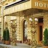 Гостиницы в Ольховке