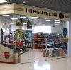 Книжные магазины в Ольховке