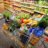 Магазины продуктов в Ольховке