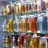 Парфюмерные магазины в Ольховке
