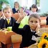 Школы в Ольховке