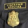 Судебные приставы в Ольховке