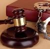 Суды в Ольховке