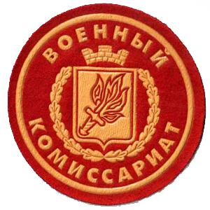 Военкоматы, комиссариаты Ольховки